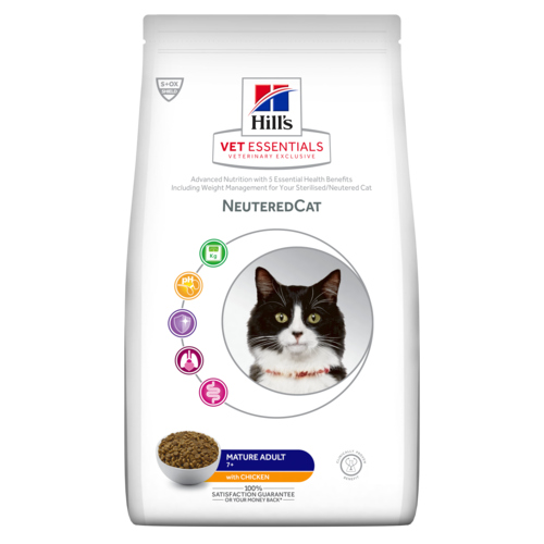 ve-feline-vetessentials-neuteredcat-mature-adult-chicken-dry